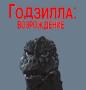 постер_игры.png