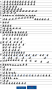 godzilla__64_sprite_sheet_.png
