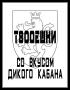 skbanim2.png